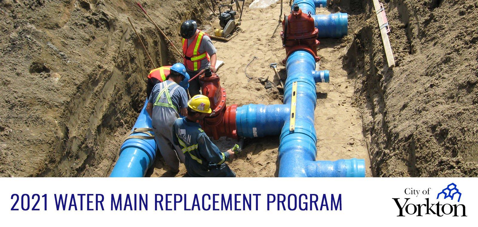 water main replacing